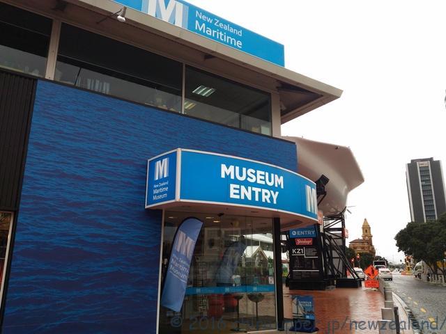 オークランド 海洋博物館 maritime museum