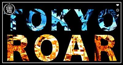 s-Tokyo roar ニュージーランド 外山みのる