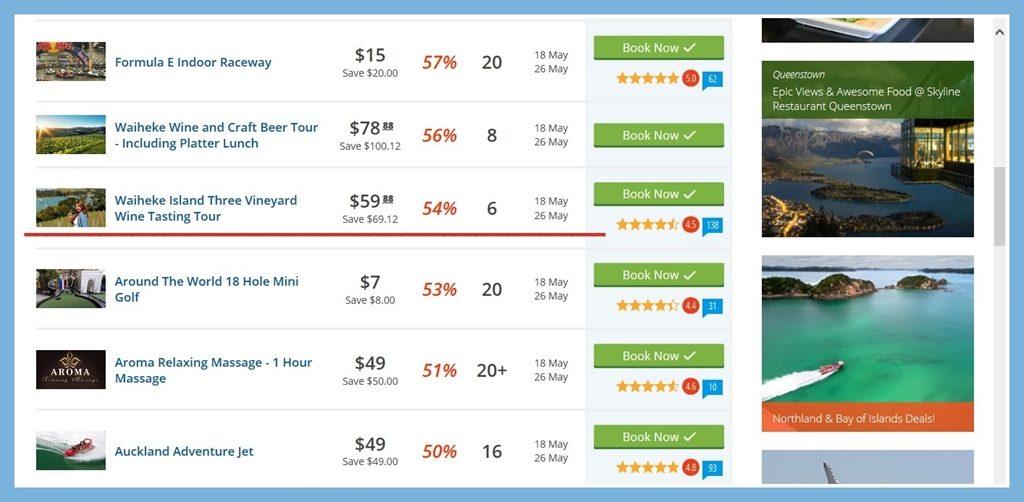 ニュージーランド ディスカウト チケット 割引 サイト クーポン オークランド クライストチャーチ クイーンズタウン ロトルア ウェリントン