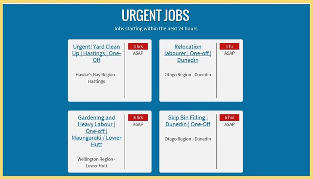 s-student job serchHP ニュージーランド 学生ビザ 仕事 短期 バイト 単発 HP サイト