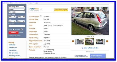 s-nissan TINO 2000 trademe ニュージーランド 車 中古車 購入 売買